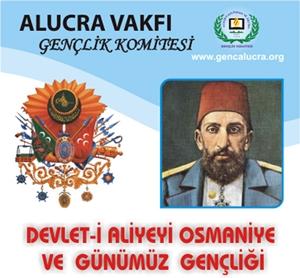 ALUCRA GENÇLİK KOMİTESİNDEN KONFERANS DAVETİ
