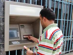 Ortak ATM Dönemi Başlıyor
