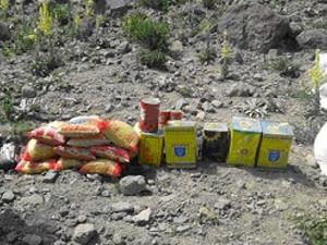 Teröristlere Ait Gıda Malzemesi Ele Geçirildi