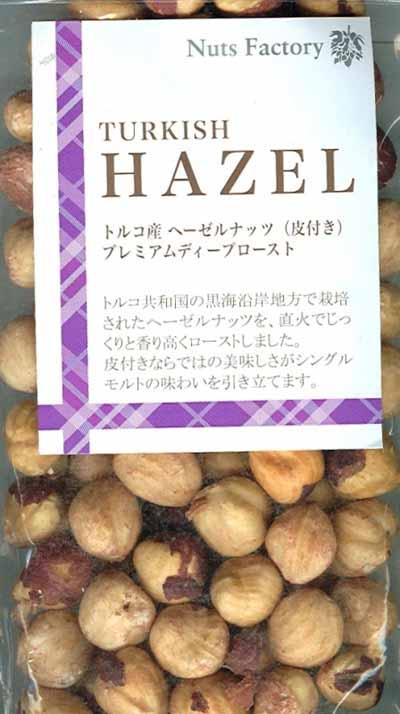 Fındıklı ürünler Japonya da